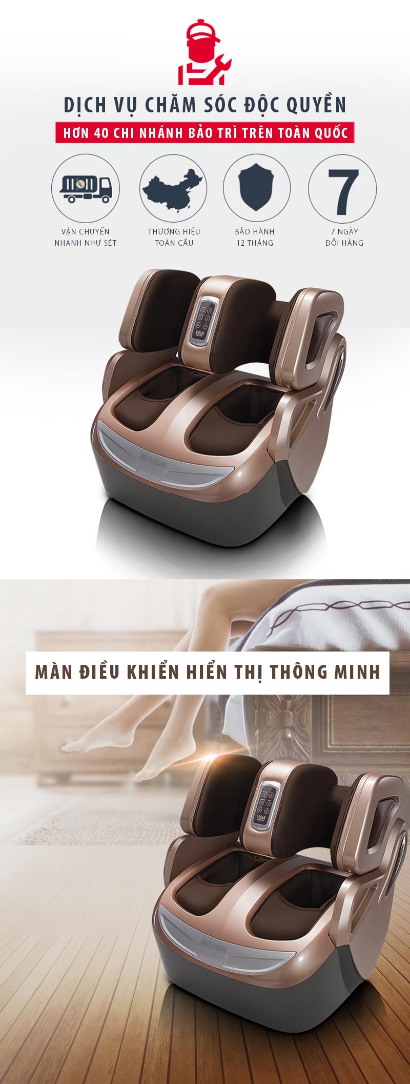 Có thiết kế màn hình điều khiển trên ghế massage